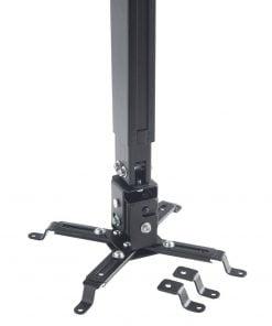 Jual Elevate Manual Bracket Projector - Black Murah